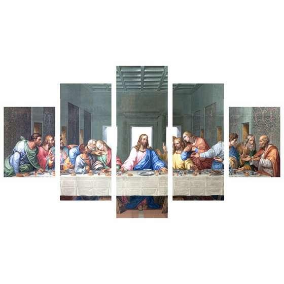 Quadro Religioso Ultima Ceia decorativo